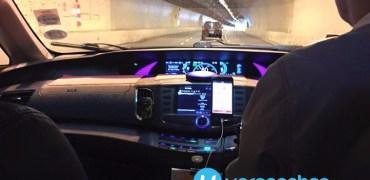 Uber ride