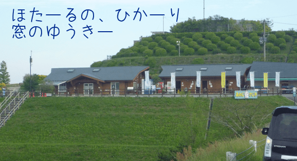 150521-26