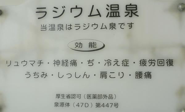 150810-59