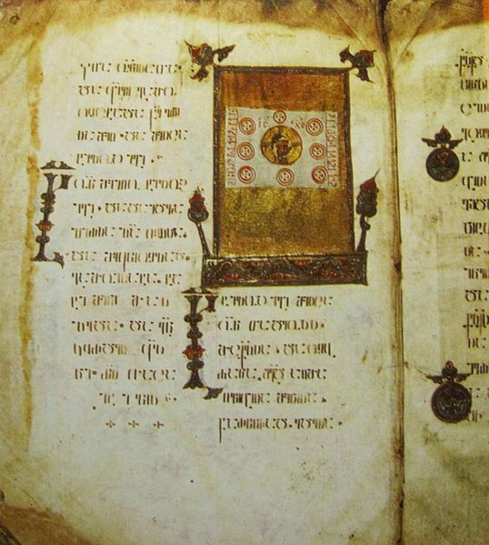 538px-acheiropoieton-_alaverdi_gospels2c_apocryph_of_augarus_a-4842c_320v2c_1054