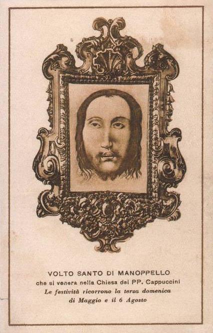 immaginetta volto santo