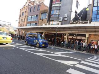 Japan (67)