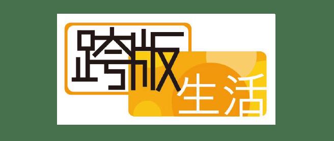 box logo-12