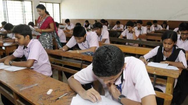 BSEB releases Bihar Board intermediate class 12 model question paper 2020