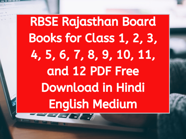 RBSE Rajasthan Board Books for Class 1, 2, 3, 4, 5, 6, 7, 8