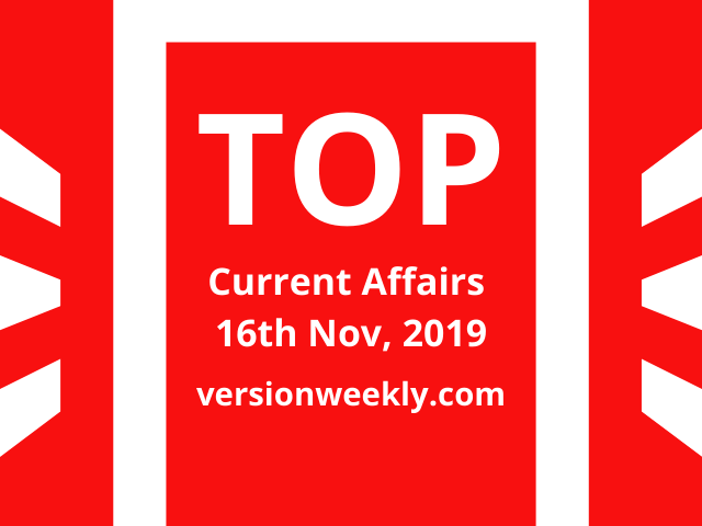 Daily Current Affairs GK 16th November 2019 for RRB NTPC, Group D, SSC CGL, SBI, IBPS, NVS, Police, UPSC