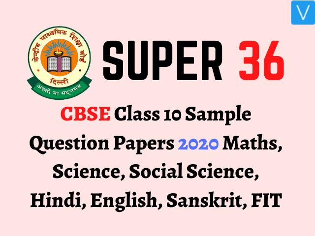 CBSE Class 10 Sample Question Papers 2020 Maths, Science, Social Science, Hindi, English, Sanskrit, FIT