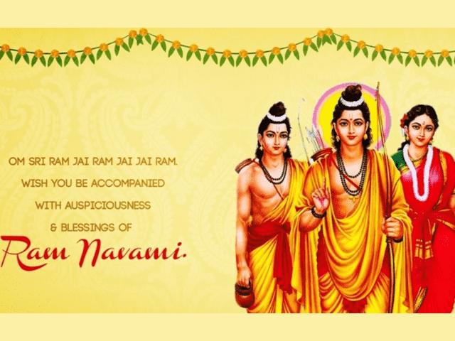 Sri Rama Navami Quotes