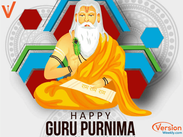 Happy guru poornima wallpaper 2020