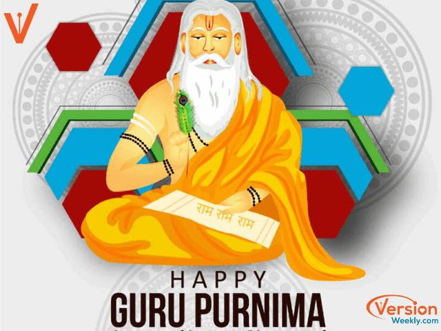 Happy guru poornima wallpaper 2020