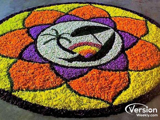 onam rangoli designs with flowers