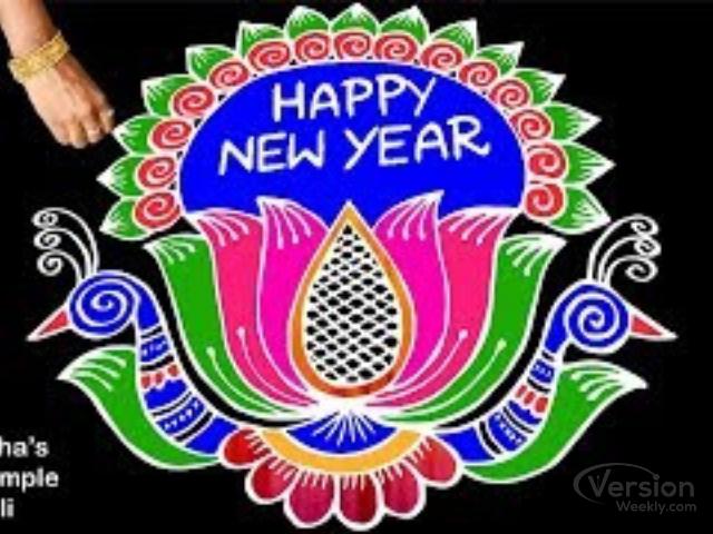 colorful happy new year 2021 kolam designs