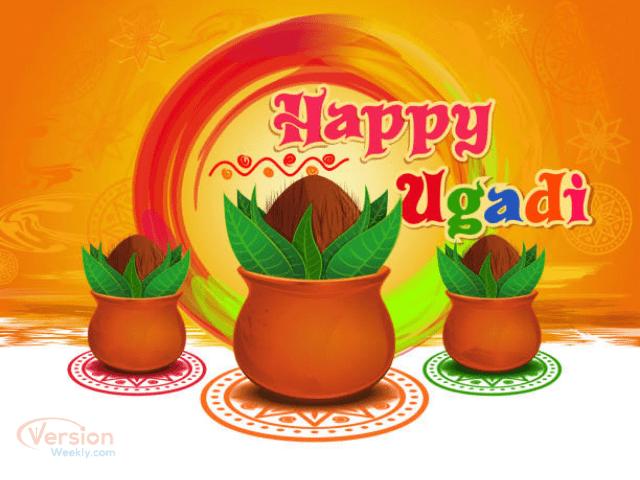 amazing collection of happy ugadi 2021 images