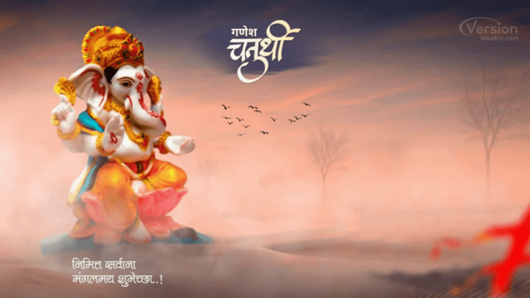 hd wallpaper and poster for ganesh chaturthi 2021