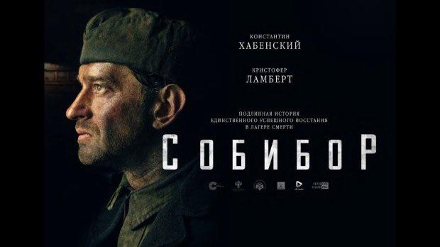 «Не ждите»: Мединский заявил, что «Собибор» не получит «Оскар»