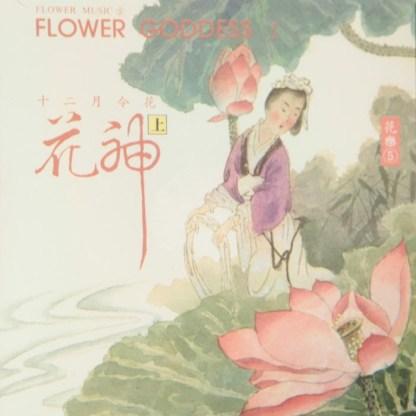CD Flower goddess I
