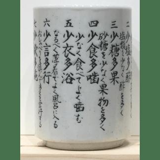Tasse en porcelaine 10 leçons de bonne hygiène