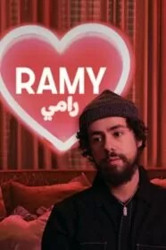 Ramy 2x10 HD Online Temporada 2 Episodio 10