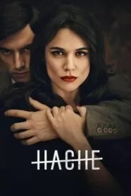 Hache 2×06 HD Online Temporada 2 Episodio 6