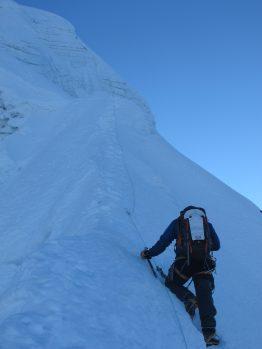 Steep terrain leading to the 'Mushroom' nd Camp 2 - Imagw John O'Conner