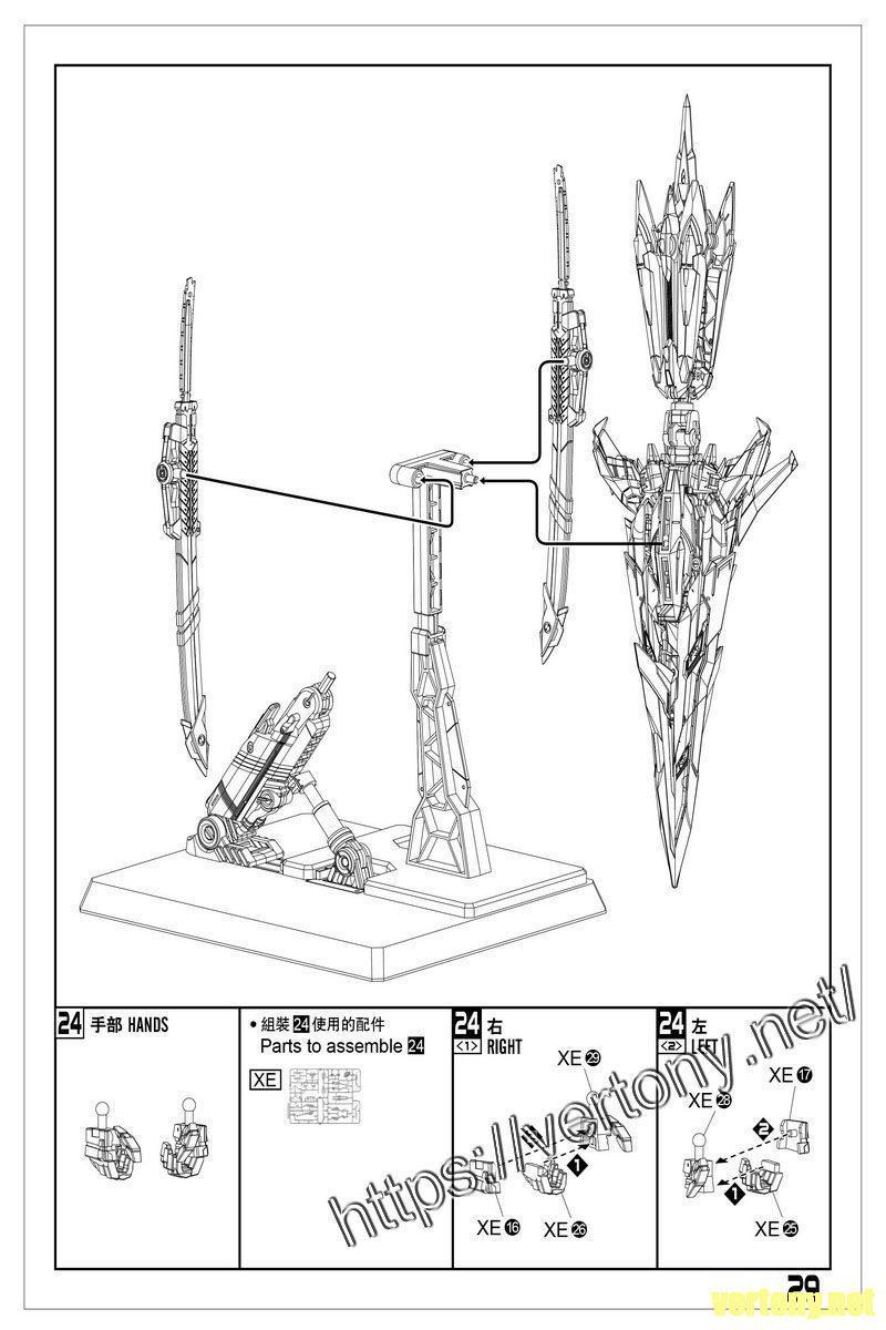 [開箱]大班 8812 MG 1/100 機動戰士鋼彈SEED ASTRAY MBF-P02KAI 仿MB大劍 紅