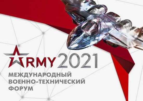МВТФ «Армия-2021