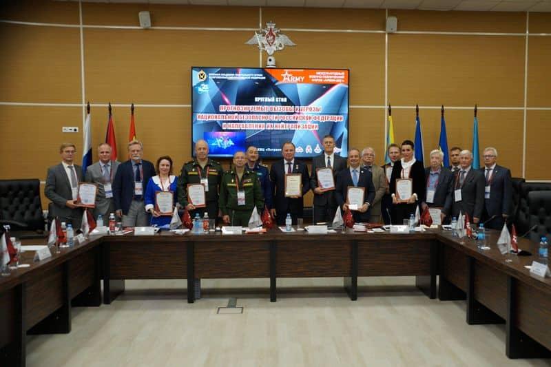 круглый стол на тему: «Прогнозируемые вызовы и угрозы национальной безопасности Российской Федерации и направления их нейтрализации».