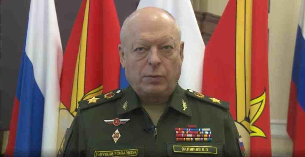 Генерал полковник Салюков