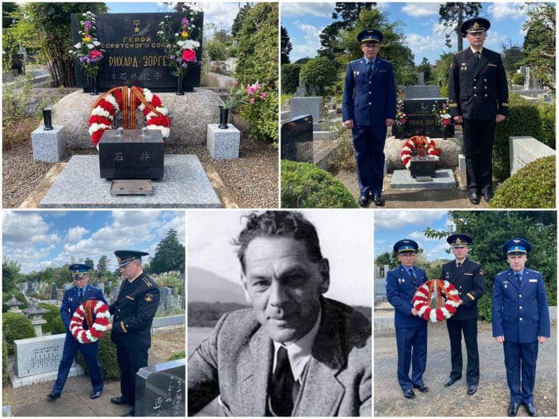 Российские дипломаты почтили память советского разведчика Рихарда Зорге