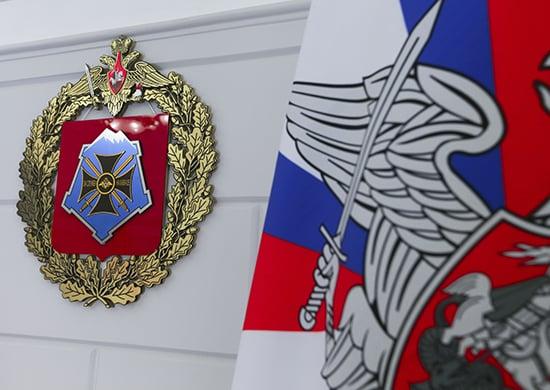 Южный военный округ герб
