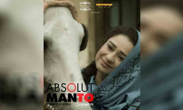 Absolut Manto