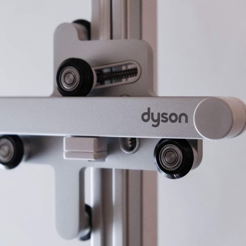 mécanisme dyson lightcycle
