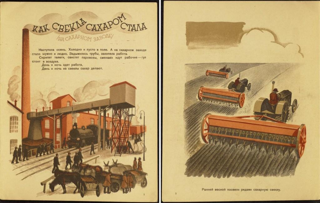 Pancar Nasıl Şekere Dönüştü? (Sovyetler, 1930)