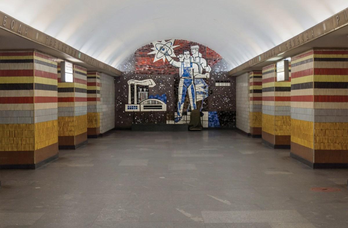 Shuliavska Metro İstasyonu, Kiev, Ukrayna. Fotoğraf: Christopher Herwig.