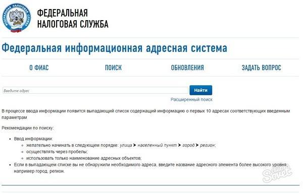 Совкомбанк официальный сайт калькулятор кредита