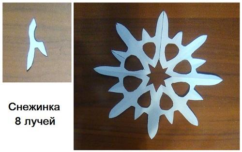 Skim salji salji yang berbunga yang diperbuat daripada tuala kertas