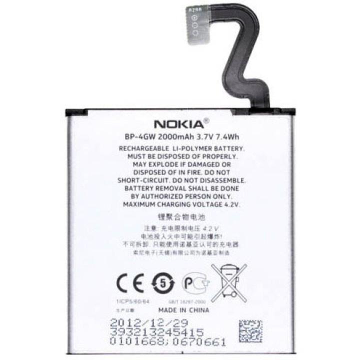 Аккумулятор BP-4GW для Nokia Lumia 920, 920T (Original