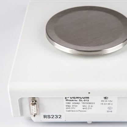 DL 122 212 312 612 1102 6 - Лабораторные весы ДЭМКОМ DL-1102