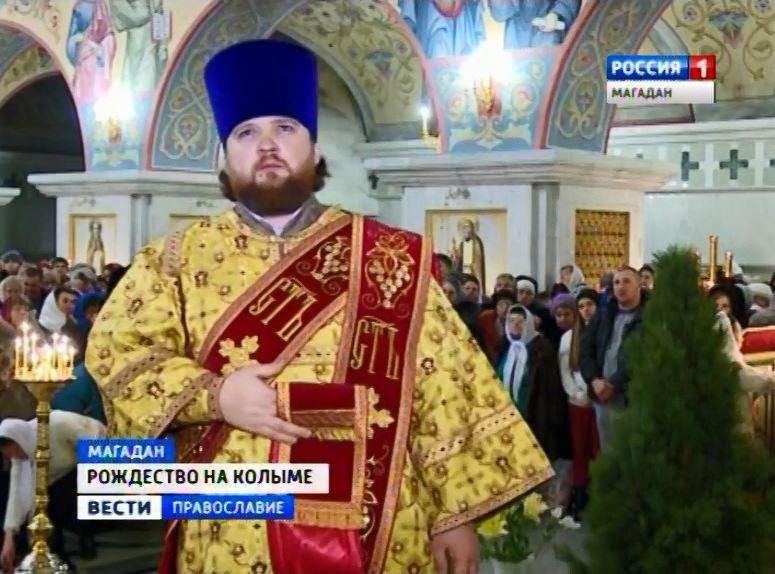 17-rozhdestvo-na-kolyme Главная