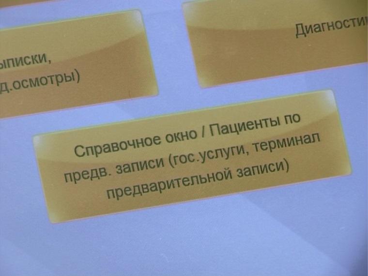 vezhlivaya-registratura.jpg