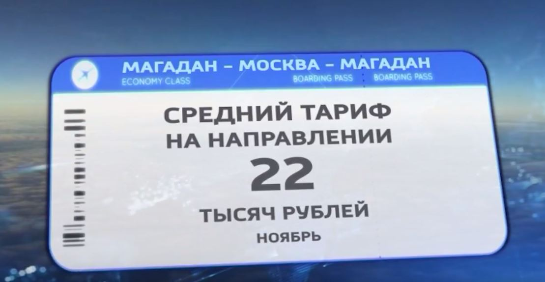 02-avia-1 Главная