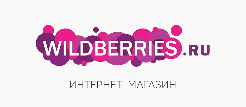 2383d_Wildberries-BANNER.width-1200.jpg