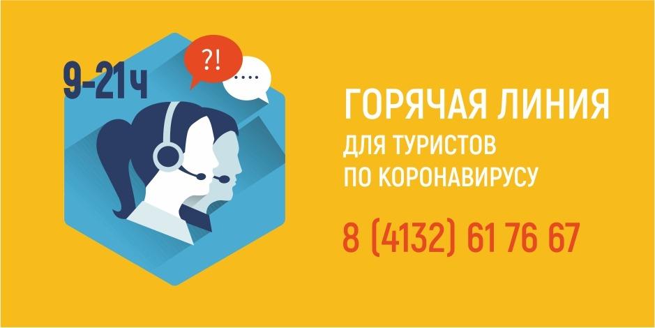 WhatsApp-Image-2020-03-30-at-14.08.30.jpeg