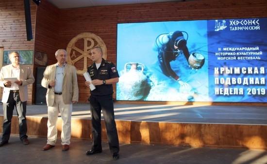 Фестиваль «Крымская подводная неделя» стартовал в Херсонесе