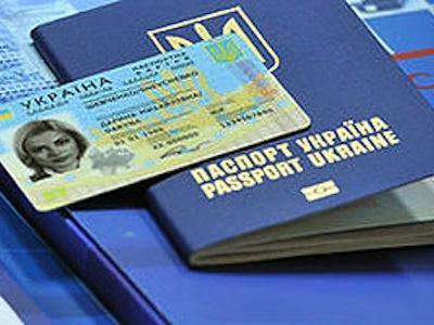 Нужно ли менять паспорта на ID-карты и сколько это стоит