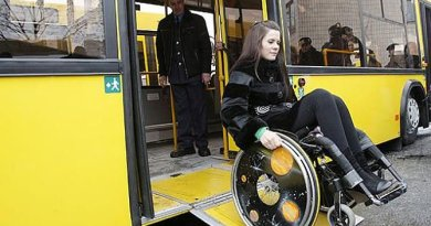 інвалідам