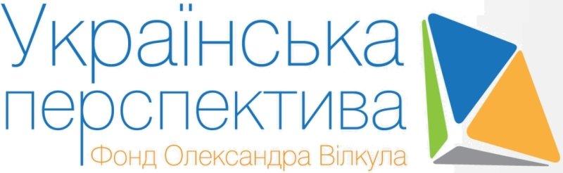 фонд Вилкула