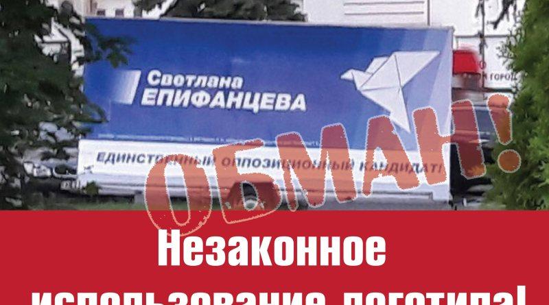 Оппозиционный блок, заявление