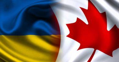 Канаду