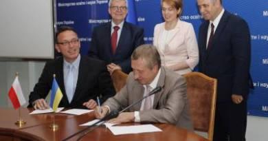 угода з Польщею